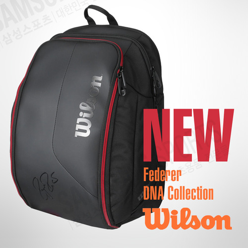Federer DNA Collection Backpack Bag